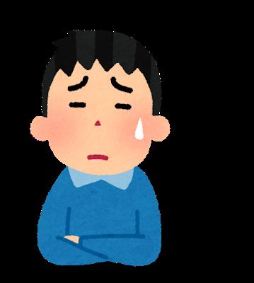ケアマネージャーに嫌われる行動【サービス事業所編】