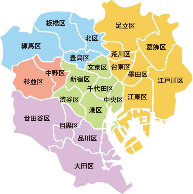 東京23区の最大事業所ランキング!【訪問介護事業所/ヘルパーステーション・令和元年】