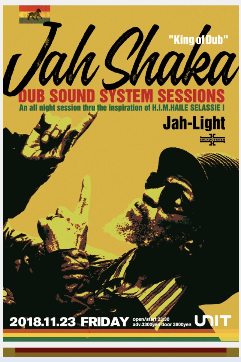 jah shaka dub sound system session at unit 代官山 2018.11.23