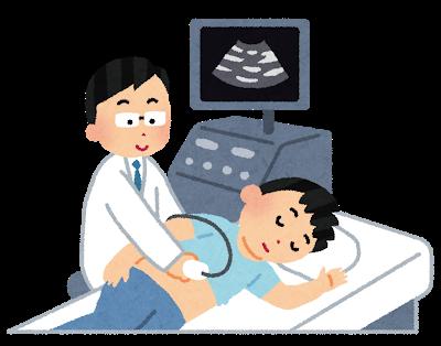 超音波検査(エコー検査)とは?『ガン』や『心筋梗塞』を診断する人体にやさしい検査