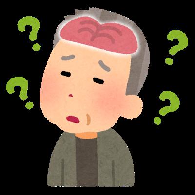 高次脳機能障害とは? 主な症状や原因、治療方法は?