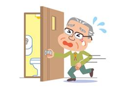 前立腺肥大症とは? 主な症状や原因、治療方法は?